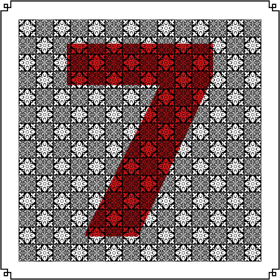 sieben bordüren